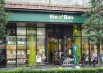 Le distributeur généraliste devra céder 8 magasins
